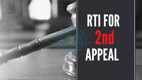 second rti application what is the second appeal in rti