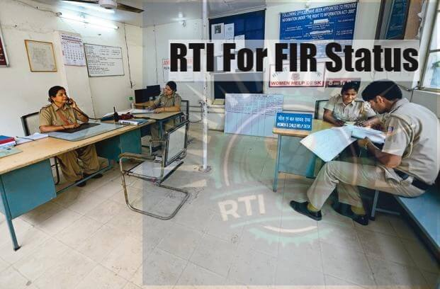 second rti application file rti for fir status online