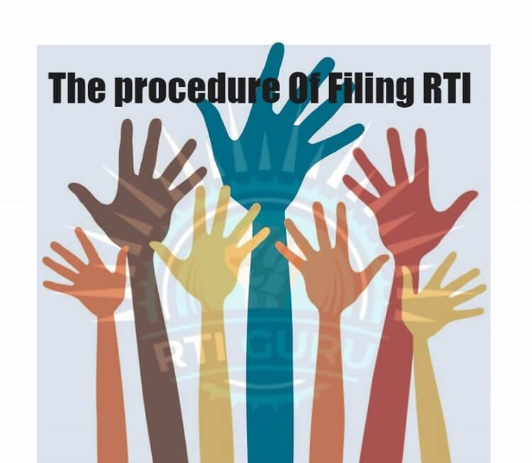 second rti application the procedure of filing rti