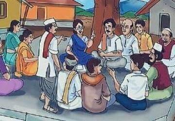 rti gram panchayat development