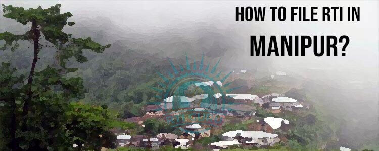 how to file rti for manipur?