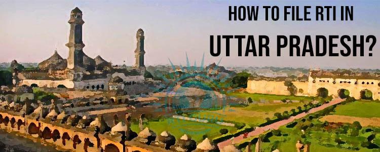 how to file rti for uttar pradesh?