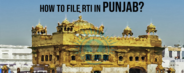 how to file rti for punjab?