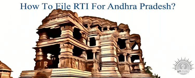 how to file rti for andhra pradesh?